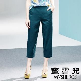 【mysheros 蜜雪兒】休閒棉麻七分長褲(藍)  mysheros 蜜雪兒