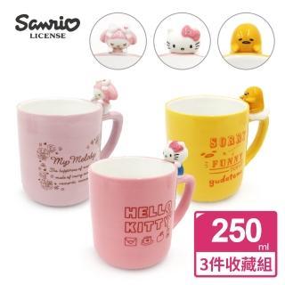 【SANRIO 三麗鷗】三麗鷗公仔瓷杯3件收藏組(Hello Kitty/美樂蒂/蛋黃哥 馬克杯)評價推薦  SANRIO 三麗鷗