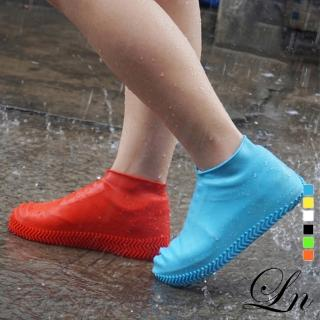 【LN】現+預 硅膠耐磨防滑口袋雨鞋套(雨鞋套)折扣推薦  LN