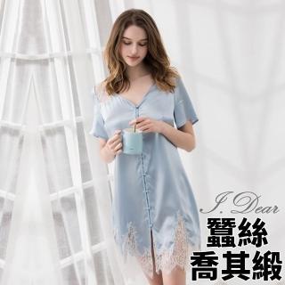 【I.Dear】100%純蠶絲寬鬆短袖蕾絲下擺居家服睡衣裙(藍色)  I.Dear