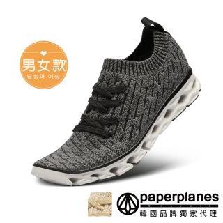 【Paperplanes】韓國空運/版型正常。男女款超輕量透氣彈性針織軟底休閒鞋(7-1483共2色/現+預)  Paperplanes