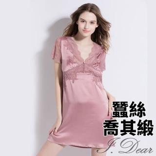 【I.Dear】100%蠶絲奢華絲綢藕粉色蕾絲短袖居家服睡衣裙(藕粉)  I.Dear