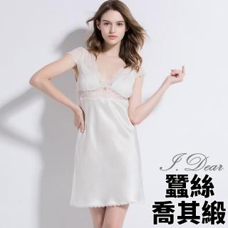 【I.Dear】100%蠶絲奢華絲綢簍空蕾絲拼接無袖居家服睡衣裙(白色)好評推薦  I.Dear