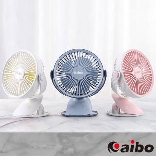 【aibo】AB196 夾式/立式 USB充電360度轉向6吋風扇(可調速)  aibo