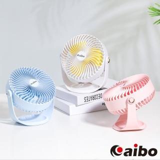 【aibo】AB195 桌面/懸掛 USB充電360度轉向7吋風扇(可調速)  aibo