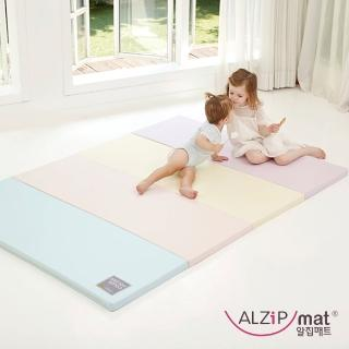 【Alzipmat】韓國手工製 時尚經典四折折疊墊 -(經典馬卡龍)  Alzipmat