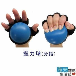 【海夫健康生活館】日華 握力球 手部復健使用 銀髮族用品 舒壓球(ZHCN1816)  海夫健康生活館