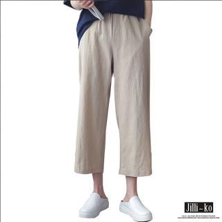 【Jilli-ko】棉麻感高腰九分闊腿褲-M/L(杏/白)好評推薦  Jilli-ko