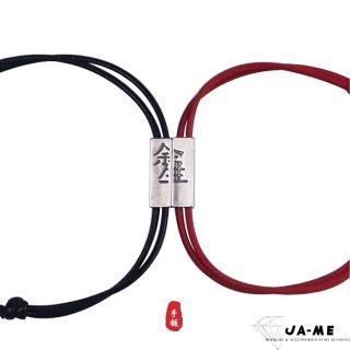 【JA-ME】足銀相愛一生情侶對鍊精品禮盒(2款任選)品牌優惠  JA-ME