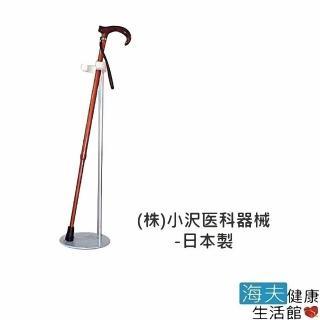 【海夫健康生活館】日華 拐杖放置架 室內玄關各角落適用 不含拐杖 日本製(W0550)優惠推薦  海夫健康生活館