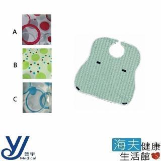 【晉宇 海夫】多色 防水圍兜(JY-0381)  晉宇 海夫