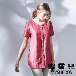 【mysheros 蜜雪兒】蜜桃棉麻排扣雙口袋上衣(紅)好評推薦  mysheros 蜜雪兒