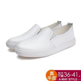 【Amay Style 艾美時尚】小白鞋-真皮純色休閒懶人鞋。36-41加大碼(白.預購) 推薦  Amay Style 艾美時尚