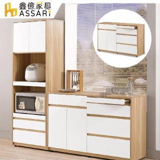 【ASSARI】羅德尼4尺餐櫃(寬120x深40x高80cm)評價推薦  ASSARI