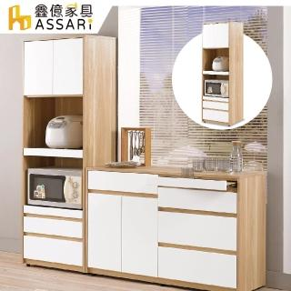 【ASSARI】羅德尼6尺高收納電器櫃(寬60x深40x高181cm)品牌優惠  ASSARI