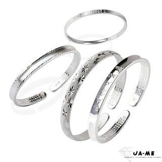 【JA-ME】999千足銀大智慧心經手環(4款任選)  JA-ME