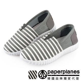 【Paperplanes】韓國空運/版型正常。親子款兒童超輕量柔軟透氣條紋休閒懶人鞋(7-5058共2色/現+預)  Paperplanes