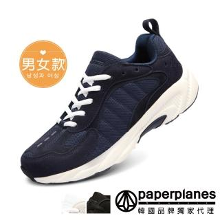 【Paperplanes】韓國空運/版型正常。男女款麂皮拼接透氣網布拼色慢跑運動鞋(7-1484共3色/現+預) 推薦  Paperplanes