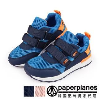 【Paperplanes】韓國空運/版型正常。兒童款透氣涼爽魔鬼氈設計運動鞋(7-7009共3色/現+預)  Paperplanes
