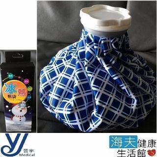 【晉宇 海夫】冰熱 兩用敷袋  晉宇 海夫