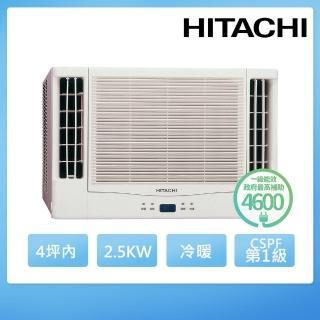 【HITACHI 日立】3-4坪變頻冷暖雙吹式窗型冷氣(RA-25NV)折扣推薦  HITACHI 日立