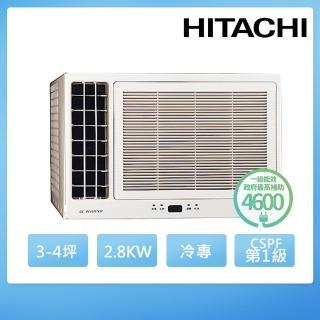 【HITACHI 日立】3-5坪變頻冷專左吹式窗型冷氣(RA-28QV1) 推薦  HITACHI 日立