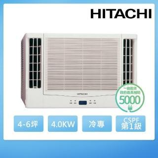 【HITACHI 日立】5-7坪變頻冷專雙吹式窗型冷氣(RA-40QV1)  HITACHI 日立