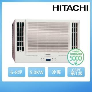 【HITACHI 日立】6-8坪變頻冷專雙吹式窗型冷氣(RA-50QV1)  HITACHI 日立