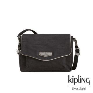 【KIPLING】復古質感紫黑色掀蓋斜背包-KASSANDRA好評推薦  KIPLING