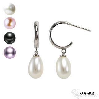 【JA-ME】925銀天然珍珠7.5*10mm耳環(4色任選)  JA-ME