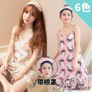 【I.Dear】少女居家風附眼罩印花圖案長版細肩帶睡衣裙(6色)  I.Dear
