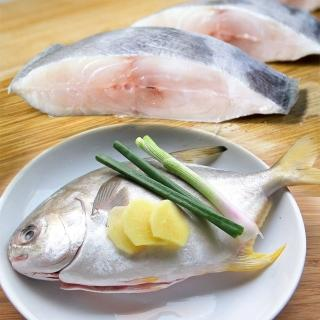 【好神】極鮮小白鯧+肉魚48尾分享組(2尾/包-各12包)  好神
