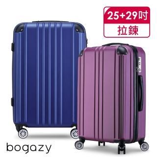 【Bogazy】眷戀時光 25+29吋鑽石紋質感行李箱(多色任選) 推薦  Bogazy