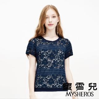 【mysheros 蜜雪兒】緹花鏤空假內搭上衣(藍)  mysheros 蜜雪兒