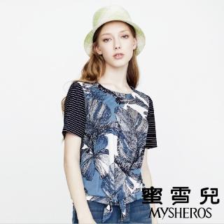【mysheros 蜜雪兒】渲染樹葉條紋下擺結上衣(藍)  mysheros 蜜雪兒