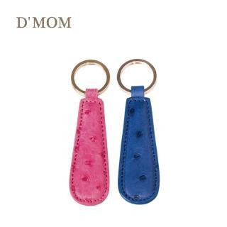 【DMOM】Hebilla鴕鳥皮革鑰匙圈(2色)  DMOM