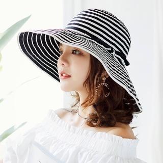 【幸福揚邑】夏日浪漫條紋大帽檐抗UV防紫外線可摺疊遮陽帽(黑)  幸福揚邑
