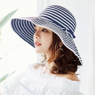 【幸福揚邑】夏日浪漫條紋大帽檐抗UV防紫外線可摺疊遮陽帽(深藍)評價推薦  幸福揚邑