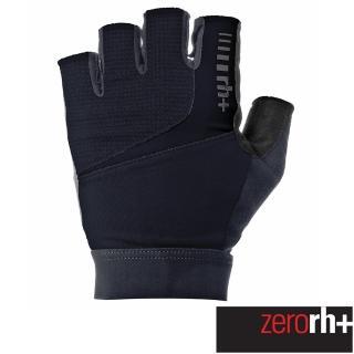 【ZeroRH+】義大利精英系列自行車手套(黑色 ECX9158_R90)  ZeroRH+