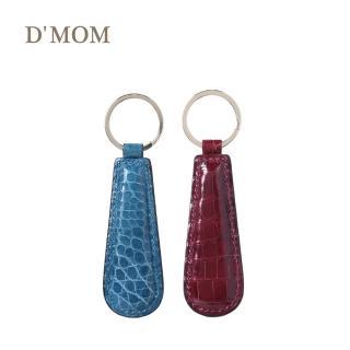 【DMOM】Hebilla頂級尼羅鱷魚鑰匙圈(2色)好評推薦  DMOM
