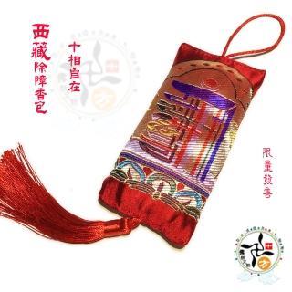 【十方佛教文物】十相自在 藏香包掛飾30公分(事業順利 業績提升消 災鎮宅)好評推薦  十方佛教文物
