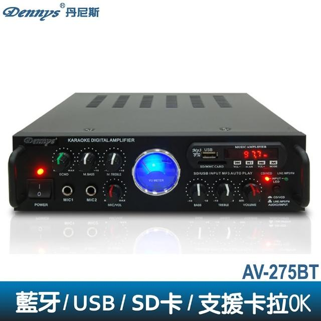 【Dennys】USB/FM/SD/MP3迷你藍牙擴大機(AV-275BT)