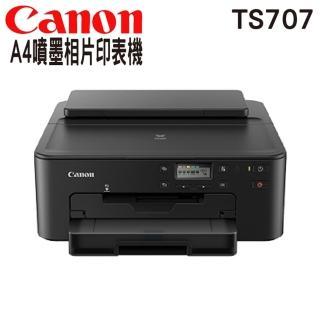 【Canon】PIXMA TS707 噴墨相片印表機  Canon