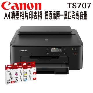 【Canon】PIXMA TS707 噴墨相片印表機(搭PGI-780XL一黑+CLI-781XL三彩原廠墨水匣一組)  Canon