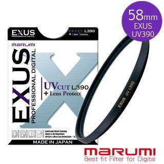 【Marumi】EXUS UV L390-58mm 防靜電‧防潑水‧抗油墨鍍膜保護鏡優惠推薦  Marumi