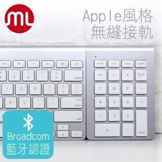 【morelife】藍牙數字鍵盤(WKP-3030A) 推薦  morelife