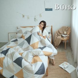 【BUHO布歐】天然嚴選純棉單人床包+雙人被套三件組(多款任選)  BUHO布歐