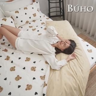 【BUHO布歐】天然嚴選純棉單人二件式床包組(多款任選)  BUHO布歐