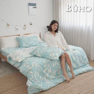 【BUHO布歐】天然嚴選純棉雙人四件式床包被套組(多款任選)  BUHO布歐