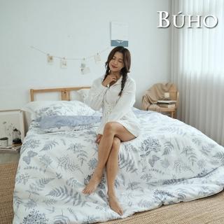 【BUHO布歐】天然嚴選純棉雙人四件式兩用被床包組(多款任選)  BUHO布歐
